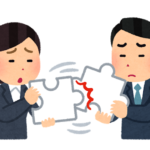 記事04「ビジネスモデル7つの誤解」